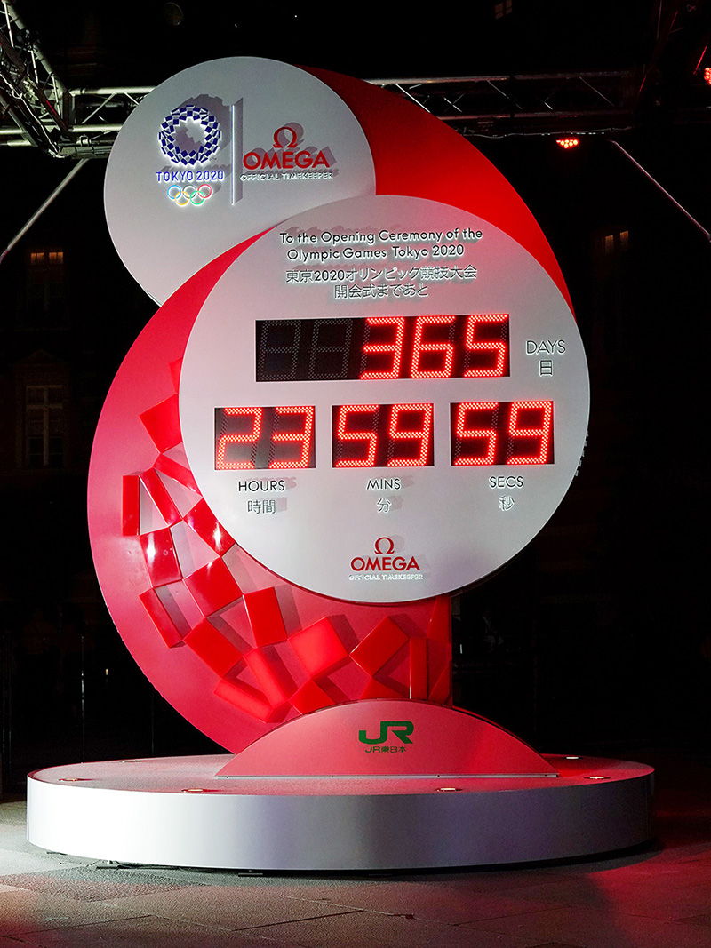Only 31 million seconds to go! image 73861