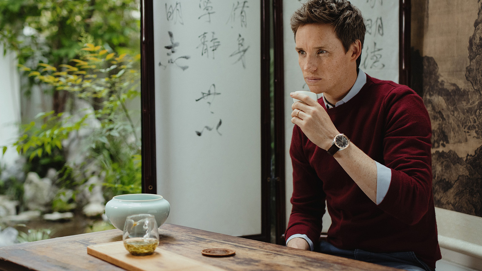 Teatime mit Eddie in Schanghai - Video - 70519