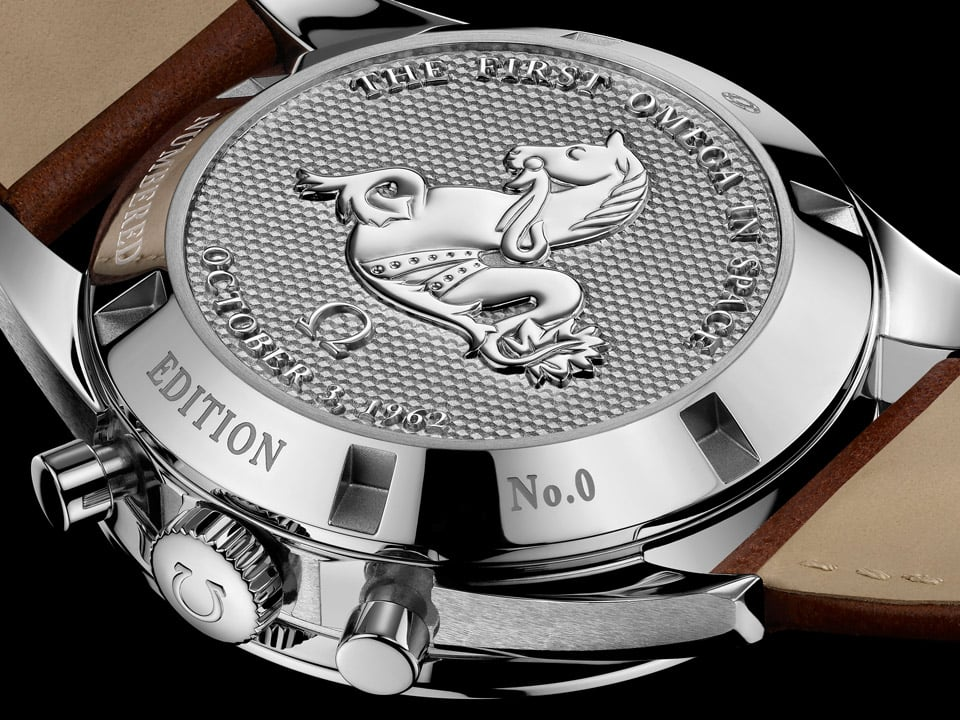 Closeup of the caseback of the Speedmaster First Watch on the Moon with its embossed seahorse
